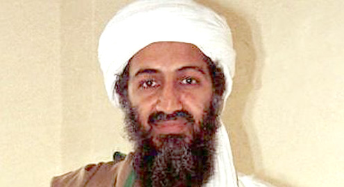 osama bin laden found. osama bin laden found on